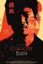 Poster do filme Corações Sujos